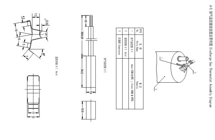 3p日立变频压缩机技术规格书